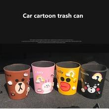 Cute Cartoon LINE Car Garbage Can Rubbish Organizers