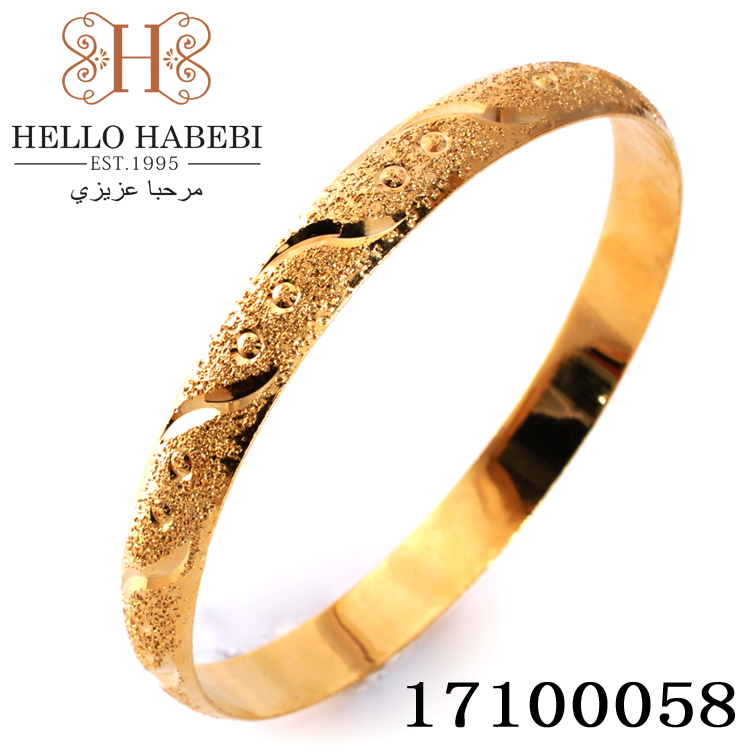 Latest Designs 18K Real Gold Plated Bangles & Bangles,Non open ...