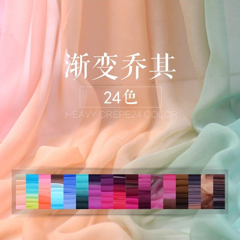 Fantastic multi color gradient silk georgette fabric silk tulle summer dress 100 silk fabric wholesale silk