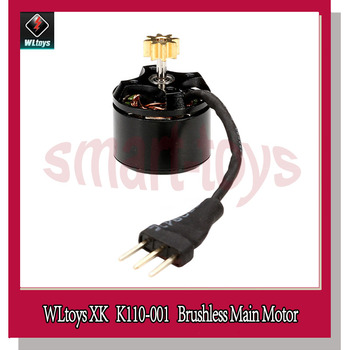 K110 Main Motor Brushless for WLtoys XK K110 K123 K124 V977 V930 V931 RC Helicopter Spare Parts K110-001