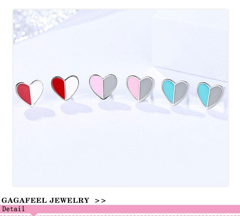 GAGAFEEL-111_01