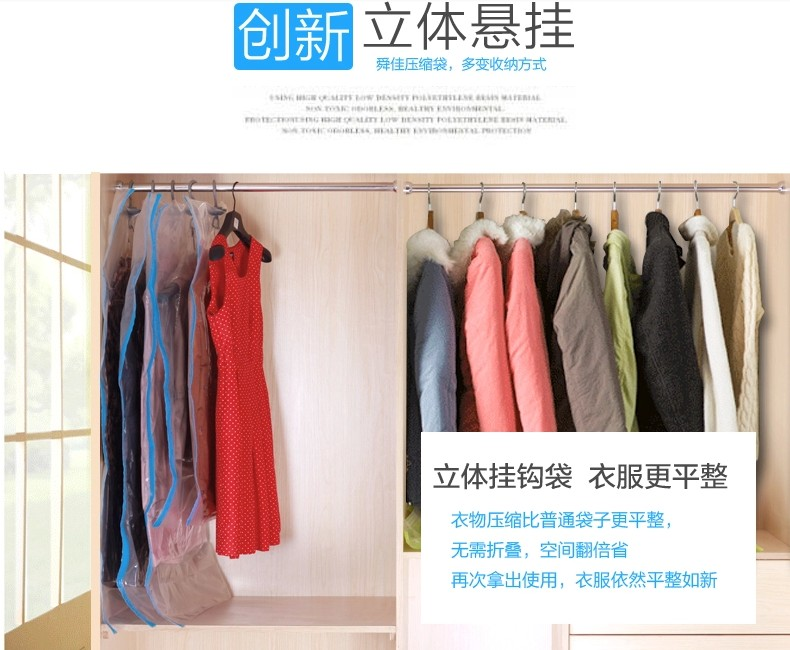 Cotton Padded Clothes Down Jacket Organizer Compression Bag Hanging Vacuum  Bags Storage Bag Transparent Bag Closet Organizer In Storage Bags From Home  ...