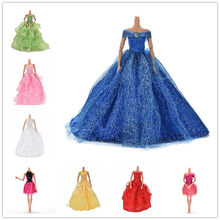 Colorful Elegant Handmade Summer Bridal Gown Princess Dress Clothes Wedding Party Dress For Barbie Doll Acessories(China)