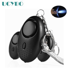 Security Self Defense Alarm keychain Safety anti attack personal Emergency Protection personal Alarm siren LED light Lady kid