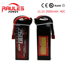 3 S lipo 11.1v 2600mAh 40C RC Helicopter rc boat rc car Quadcopter remote control toys Li polymer battey  2 batteries