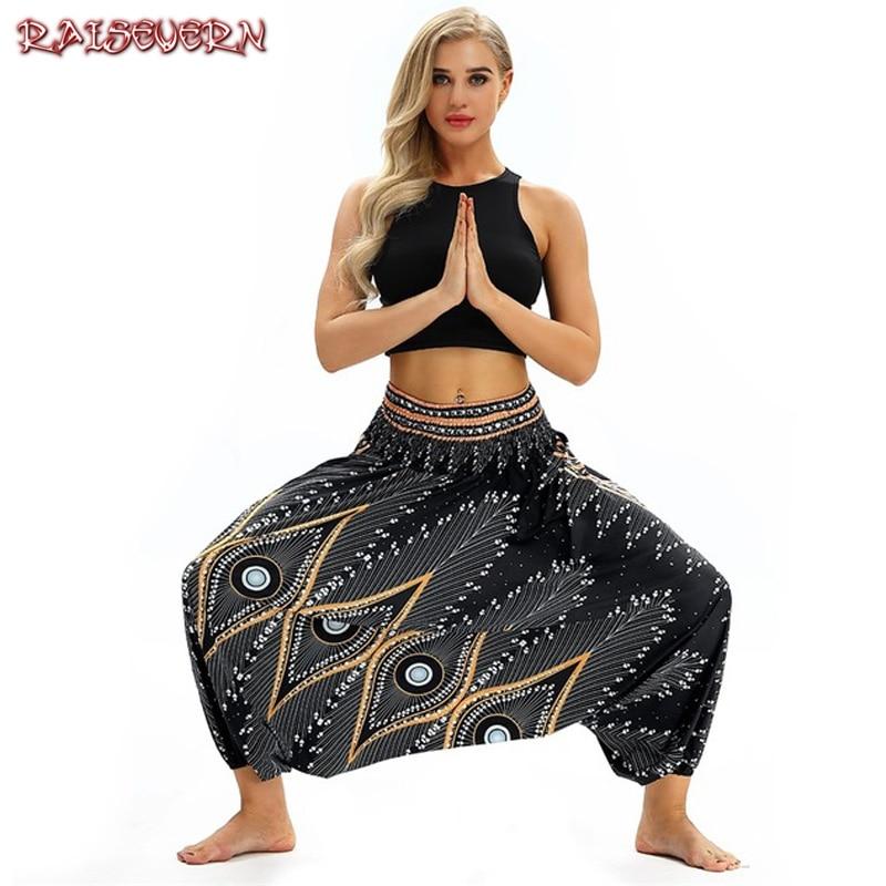RAISEVERN Ladies Women Beach Pants Trousers Boho Gypsy Hippie Women Wide Leg Harem Peacock Feather Print Elastic Pants Trousers