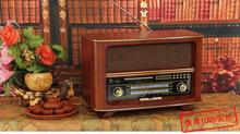 Wooden Classical CD player FM Radio MP3 SD USB Bluetooth RCA AUX Speaker