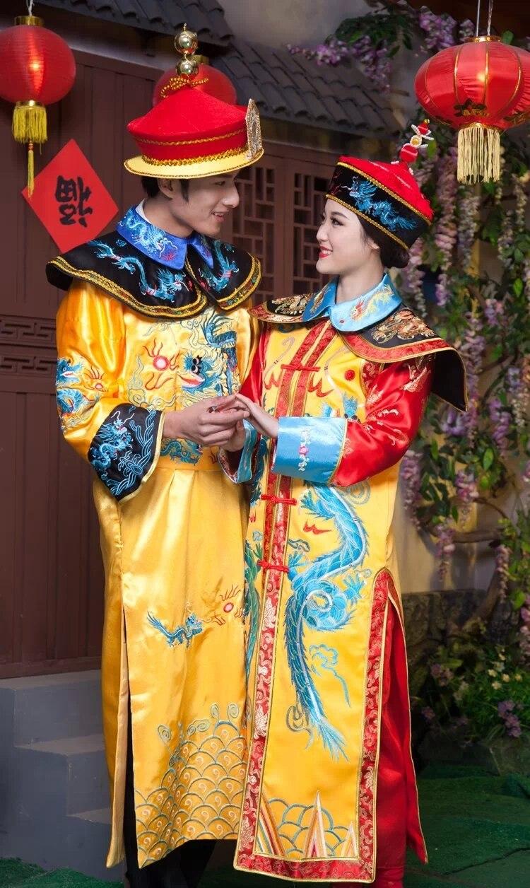 Uniform Chinese Queens Emperor 8