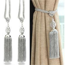 Пара держатель для штор веревка Завязки для кисточкой Tiebacks кристалл декор из воздушных шаров
