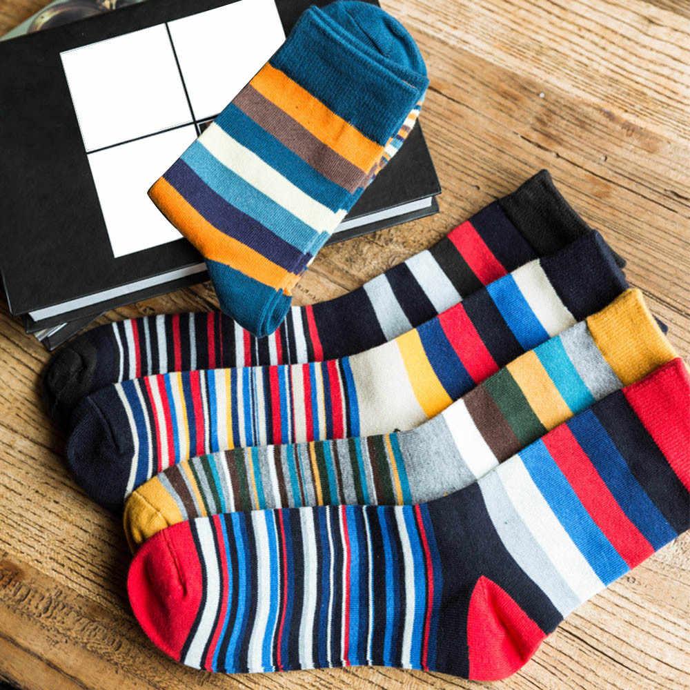 4281e59968c3c Мужские цветные осенние модные цветные полосатые носки без пятки  повседневные хлопковые носки мужские зимние Компрессионные носки