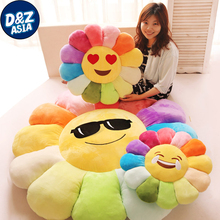 Cute colorful sun flowers large flowers plush pillow cushion cushion office expression Valentine's D