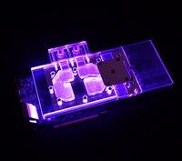 Syscooling Медь радиатора прозрачный специально для ПК A S US 1060 1070 1080 полный охват блок!