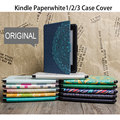 Leather Cover for All-New Amazon Kindle Paperwhite (Fits All versions: 2012, 2013, 2014 and 2015 All-New 300 PPI Versions)