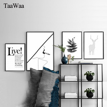 Black and White Leaves Deer Canvas Poster Art Print Nordic Style Live Quote Simple Painting Wall Picture for Living Room Decor
