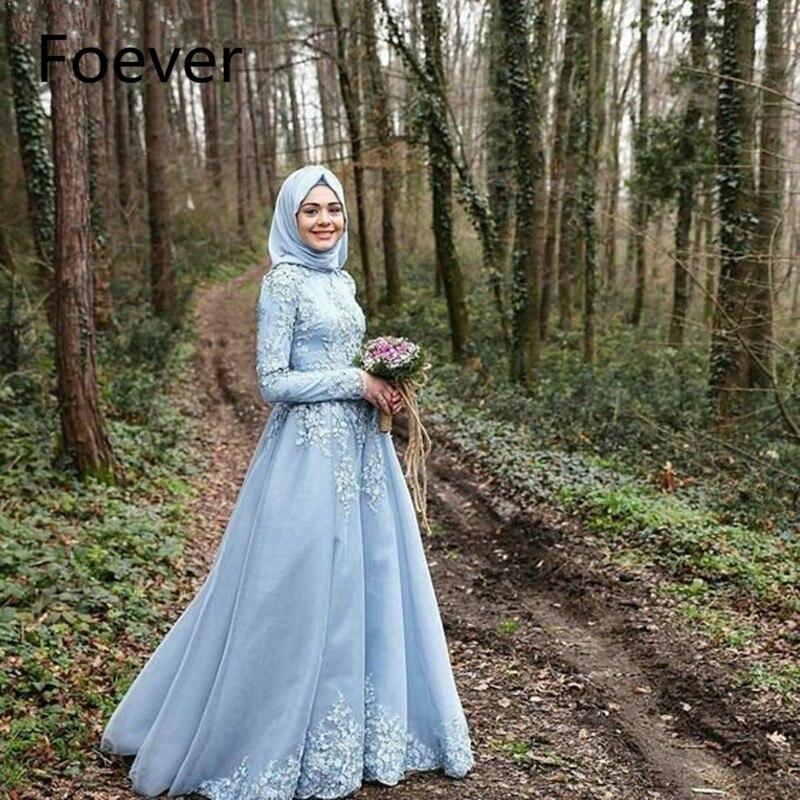 2019 Elegant Light Blue Long Sleeve Muslim A Line Evening Dresses Lace Applique Court Train Tulle Dubai Bridal Reception Dress
