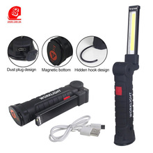 Portable LED Work Light USB Rechargeable 5 Mode Magnetic led Torch Lanterns Hanging Hook Lamp Outdoor Camping COB Flashlight