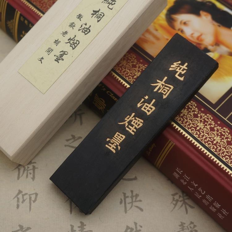 Bâton d'encre traditionnelle chinoise bâton d'encre solide pour calligraphie et peinture bâton d'encre de couleur noire encre de fumée d'huile de Tung Pure