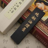 Chinese traditional ink stick Solid ink stick for calligraphy and painting Black Color Ink stick Pure Tung Oil Smoke Ink
