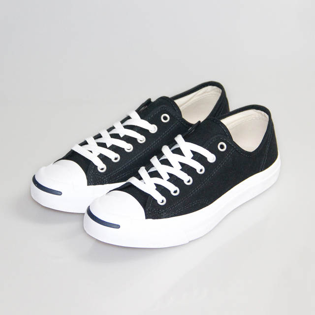 chaussures type converse