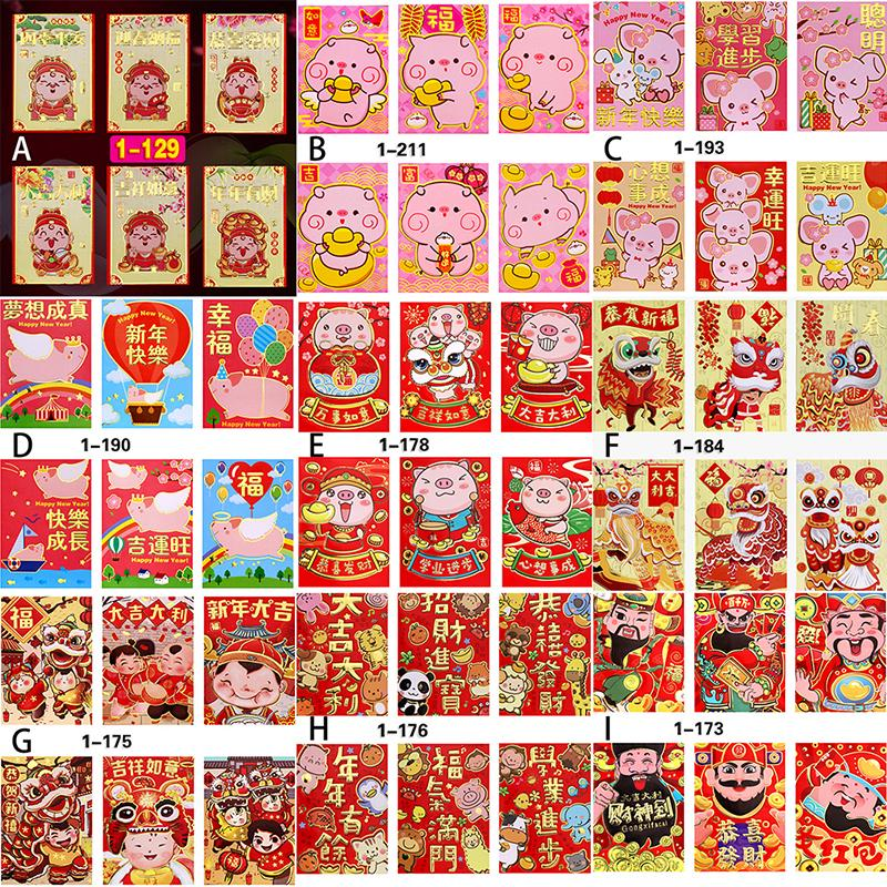 6pcs/Set Amimal Red Envelope To Fill In Money Chinese Tradition Hongbao New Year Red Envelope Gift Envelope Storage Escolar