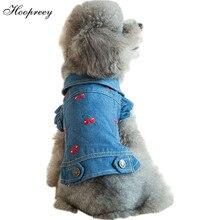Одежда для собак джинсовая куртка домашняя одежда для животных Чихуахуа Тедди товары ковбойская кошка пальто джинсы