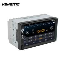 Vehemo Mirror Link Car Audio MP5 Player Automobile Car MP5 7 Inch DC 12V Car Electronics