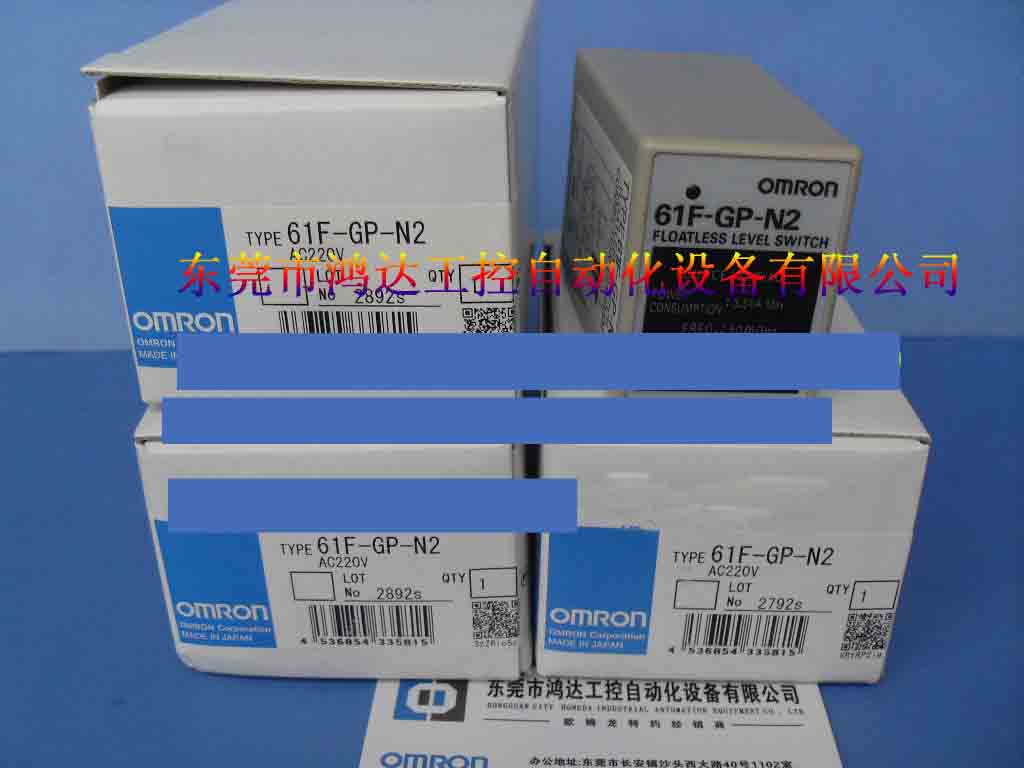 Special price new original Omron liquid level switch 61F-GP-N2 AC220VSpecial price new original Omron liquid level switch 61F-GP-N2 AC220V
