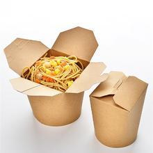 50 шт в наборе 16 унций крафт Бумага ведра одноразовые приготовление еды контейнеры пищевые посылка коробочки для сувениров на день рождения