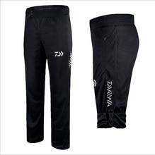 Outdoor Sports Pants 2017 Brand Professional Men Fishing Pants Anti static Anti UV Quick drying Windproof