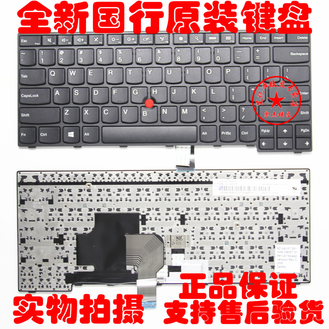NEW Replace FOR <font><b>LENOVO</b></font> IBM Thinkpad E450 E455 E450C W450 <font><b>E460</b></font> E465 laptop Built-in <font><b>keyboard</b></font> image