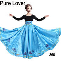 FEECOLOR spanisch Flamenco Skirt 360 Degree ATS Clothing Long Full Circle Gypsy Tribal Belly Dance 2 color