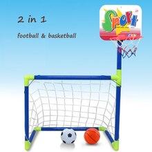 2 в 1 Съемная сборка футбол Дети Футбол Цели Крытый и открытый игрушки Развивающие Игрушки Фитнес Баскетбол Кронштейн Combo