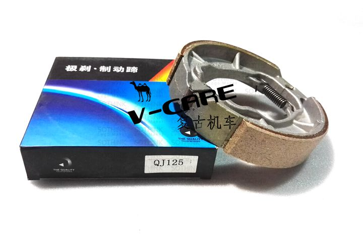 Qianjiang motorcycle brake pads brake shoe caliper QJ125  Motorcycle brake motorcycle accessories qianjiang qj150 19a 19c brake disc