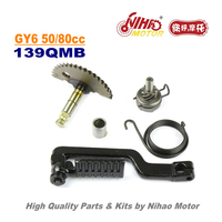 TZ 24 50cc 80cc Kick Starter Assy Gear GY6 Parts Chinese Scooter 139QMB Motorcycle Engine Spare Nihao Motor