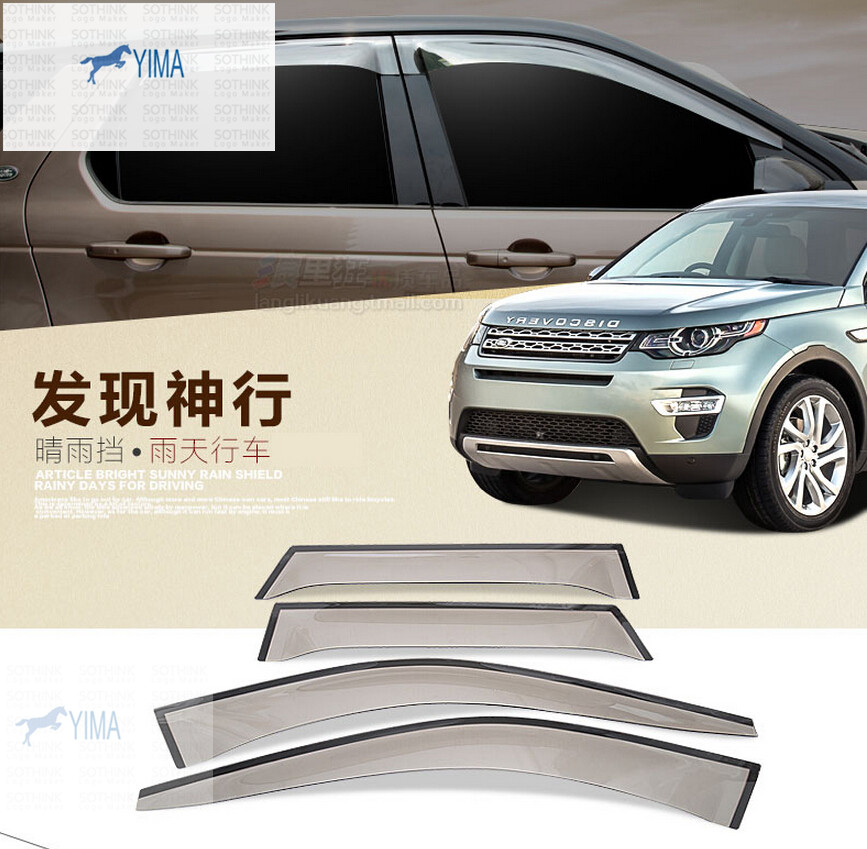 Lapetus For Land Rover Discovery Sport 2015 2018 Window