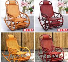 Adult nap lounge chair porch cane old man easy