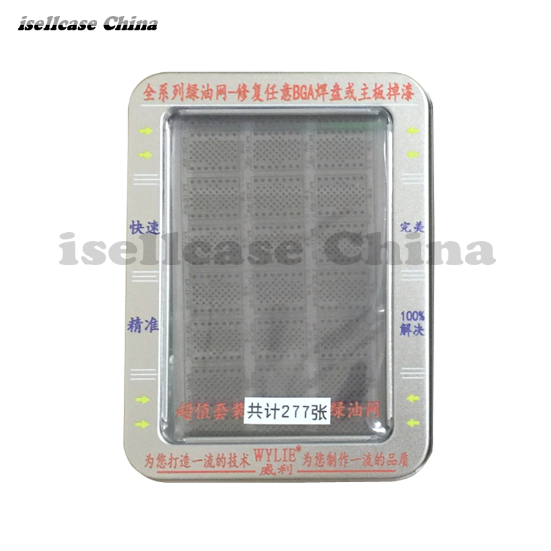 Green BGA Oil Net UV Welding Fluxes Plastic net sheet for All iPhone BGA CHIP Paint Repairing Repair for iPhone BGA Chip Scratch