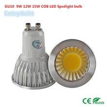 Lâmpada led de manchas gu10, AC85-265V/110 v/220 v, 9 w, 12 w, 15 w, 1 peça w cob led lâmpada de led