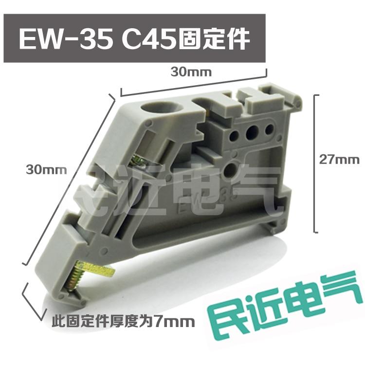 Однофазный 35 мм DIN rail фиксированный твердотельные реле зажим с 2 крепежных винтов
