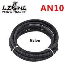 LZONE-10 AN Pro Lite черный нейлоновый гоночный шланг топливная масляная линия 350 PSI 5 метров JR7314