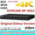 O envio gratuito de New Dahua 8CH 1U 4 K & suporte H.265 1080 P NVR 2HDD 8 porta poe Onvif NVR5208-8P-4KS2 até resolução de 12MP