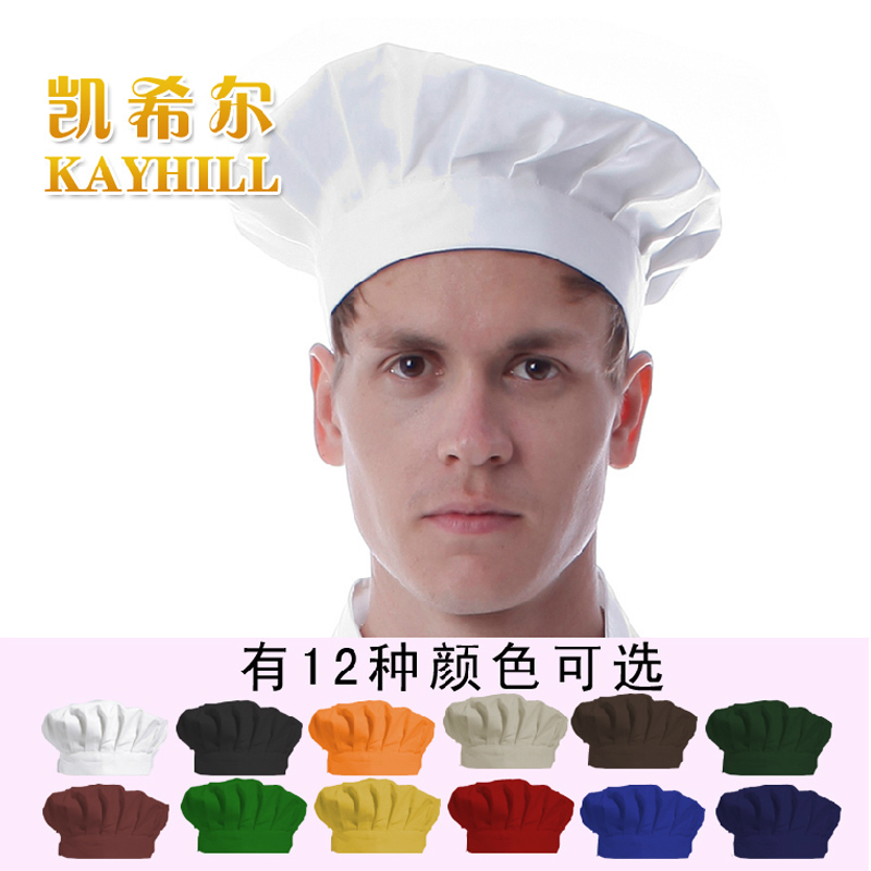 Hot Cook cap short brim mushroom chef hat pleated custoary work hat cook with jamie