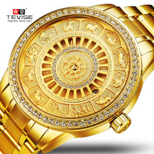 New Tevise Brand Men Mechanical Watch Automatic Fashion Animal Dial Luxury Gold Wrist Watches Male Clock Relogio Masculino tevise luxury brand fashion phoenix women watches luminous clock womens steel gold bracelet automatic mechanical ladies watch
