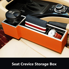 Car Interior Seat Crevice Leather Solid Storage Box with Ashtray
