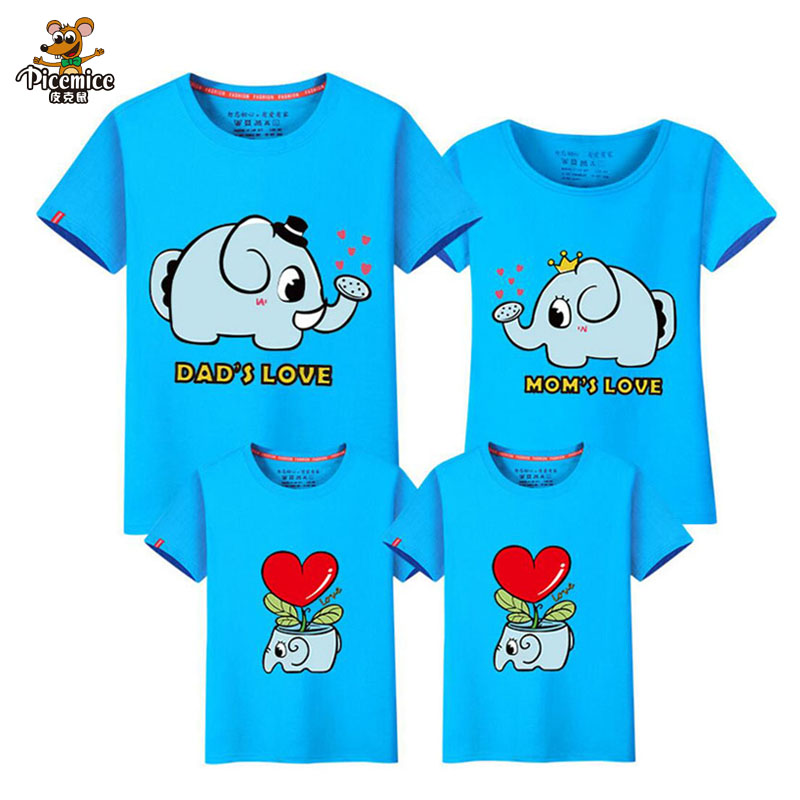 Family Clothes 2019 Summer Style Print Elephant Short T Shirts 13 Colors Family Matching O
