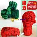 Un conjunto de Felpa juguetes amazing Spider Man 2 Superman Hulk boxeo guantes muñeca muñeca regalo creativo
