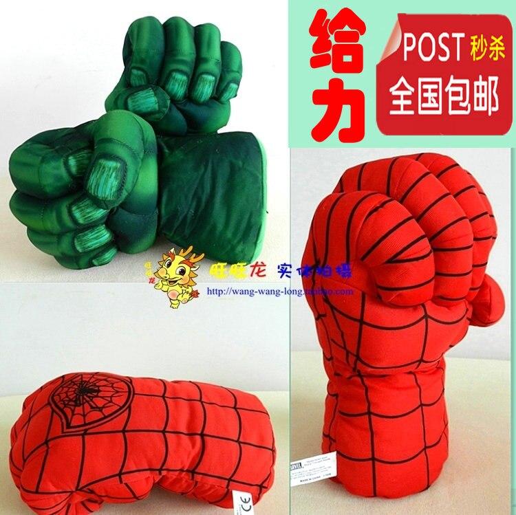 a set Plush toys amazing <font><b>Spider</b></font> <font><b>Man</b></font> <font><b>2</b></font> Hulk Superman boxing <font><b>gloves</b></font> doll doll creative gift