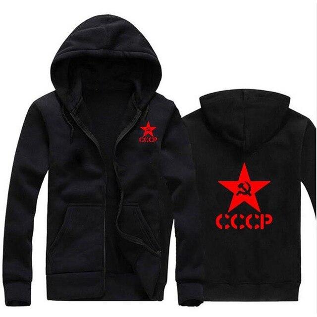 Для мужчин толстовки уникальный CCCP РОССИИ СССР Советский Союз печати с капюшоном s куртка брендовая Толстовка повседневное спорти