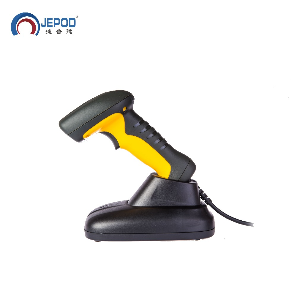 JP-W2 Free Shipping! 32bit Wireless barcode scanner 433HZ waterproof quakeproof high speed wireless barcode reader