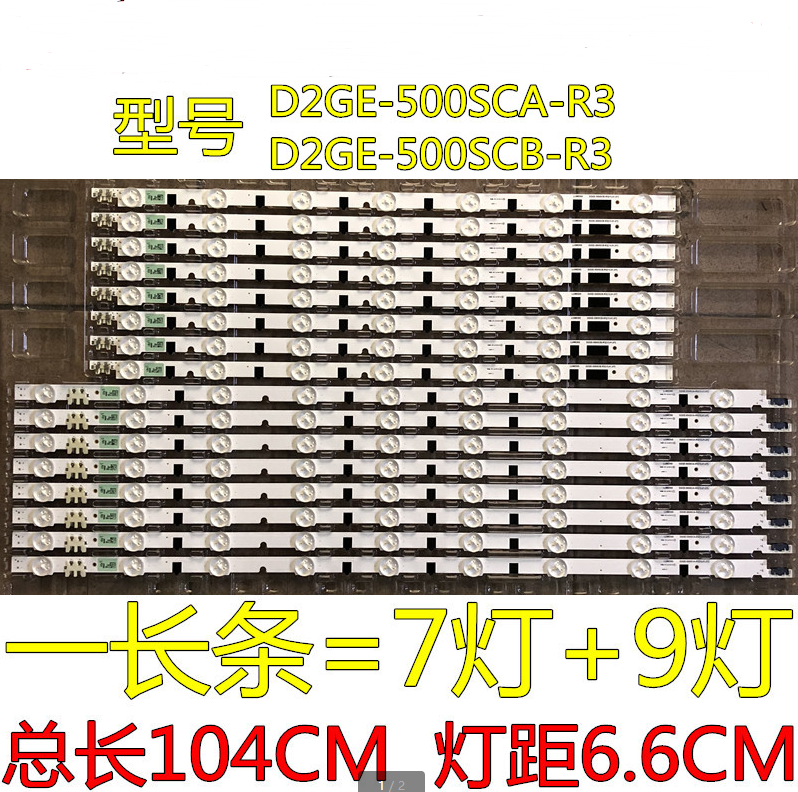 For UA50F580AR  Led Backlight D2GE-500SCB-R3 7led D2GE-500SCA-R3 9led 8pcs=1lot (4pcs 9led +4pcs  7led  )